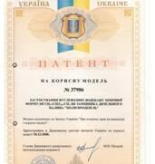 Альтернативне джерело живлення (Україна)