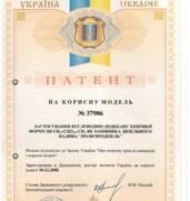 Альтернативні джерела палива від українського виробника