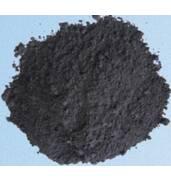 Pure graphite powder here