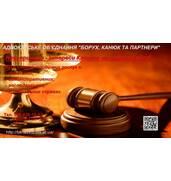 Адвокат. Юрист. Юридичні послуги. Захист в суді. Аутсорсинг