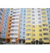 Продаж квартир (Ужгород) без посередників
