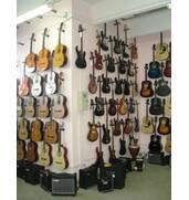 Купити гітару в інтернет-магазині InRock - суперпропозиція!