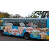 Реклама в общественном транспорте, Луцк