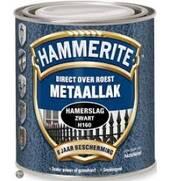 У продажі фарба для металу Hammerite