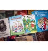 Справжній книжковий супермаркет «Ukrbook»: багатий асортимент + доступні ціни!
