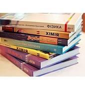 Навчальна література - купити з вигодою!