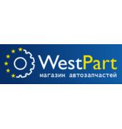 Интернет магазин автозапчастей «WestPart»