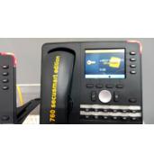 Надежная защита телефона от прослушки покупайте у нас!