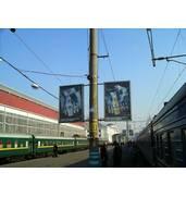 Реклама на вокзалах за доступною ціною