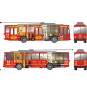 Реклама на троллейбусах недорого икачественно