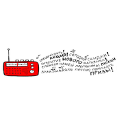 Размещение рекламы на радио от A & P