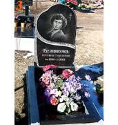 Виготовлення надгробків і пам'ятниківза індивідуальним замовленням Рівне, Цумань, Дубно