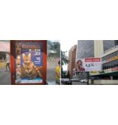 Реклама на білбордахв усіх містах України недорого