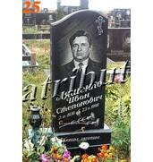 Виготовлення надгробків і пам'ятниківЛуцьк, Рожище