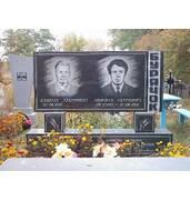 Подвійні пам'ятники з граніту купити в Ківерцях, Рожищі, Ковелі