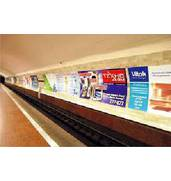 Реклама в метро по доступной цене