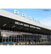 ЧЕХІЯ!! Робота для чоловіків в аеропорті м.Прага!!