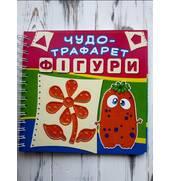 """Книжковий магазин онлайн Україна """"BookShop"""" здійснює продаж товару за вигідними цінами!"""