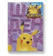 Купити гарний шкільний щоденникнедорого