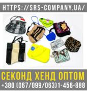 Аксесуари секонд хенд оптом: сумки, ремені, шапки, шарфи, рукавички. Ціна від 2 євро / кг
