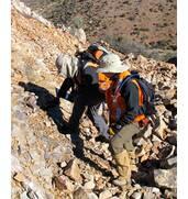 Геологія і розвідка родовищ корисних копалин