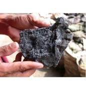 Геология и разведка полезных ископаемых заказать в Гео-Кратон