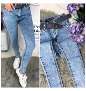 Зауженные джинсы женские по доступным ценам