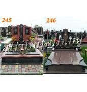Елітні пам'ятники недорого Україна