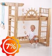 7 % знижка на дитяче двоярусне ліжко Пірат