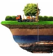 Заказать геологию участка под строительство недорого