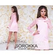 Sorokka модний одяг для сучасних жінок