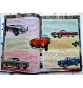 Купити дитячу енциклопедію в Києві за доступною ціною