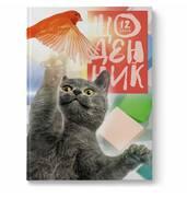 Шкільні щоденники купити Україна - недорого