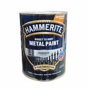 Фарба Hammerite прямо на іржу недорого