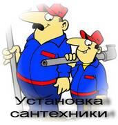 Заказать срочный ремонт сантехники