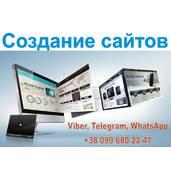 Замовити Сайт-візитку, Інтернет-магазин, Landing page Drupal