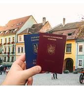 Громадянство в Євросоюзі: вигідна пропозиція!