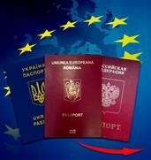 Как купить румынский паспорт: мы поможем!
