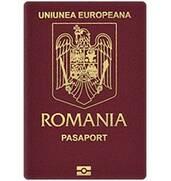 Купити румунський паспорт в Україні!