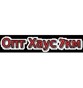 Іграшки 7 км Одесапропонує магазин Оптхаус