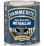 Купити Hammerite з молотковим ефектом недорого