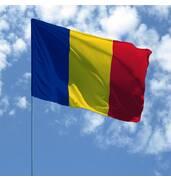 Пропонуємо румунський паспорт для українців!