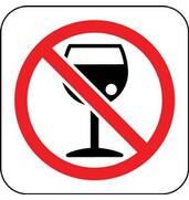 Осуществляем анонимное лечение алкоголизма