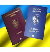 Паспорт громадянина Румунії ціна!