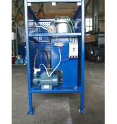 Купити парогенератор електричний електродний