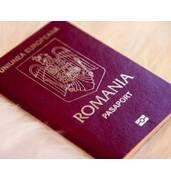 Opencity.vip громадянство Румунії!