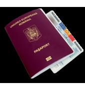 Купити румунський паспорт в Opencity!