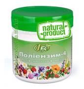 Поліферментна формула - Поліензім-4 купити за вигідною ціною у виробника!