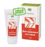 """Ищете где купить фитогель для здоровья суставов? Посетите """"Natural product""""."""