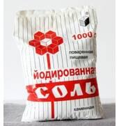 Купуйте сіль йодовану оптом від виробника!